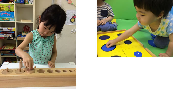 Montessori Method