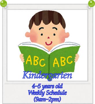 Morning Kindergarten Schedule