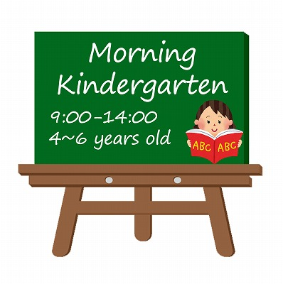 Morning Kindergarten Schedule