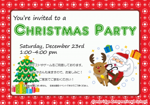 2017 Christmas Party1
