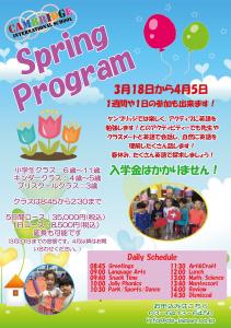 Spring Program 2019